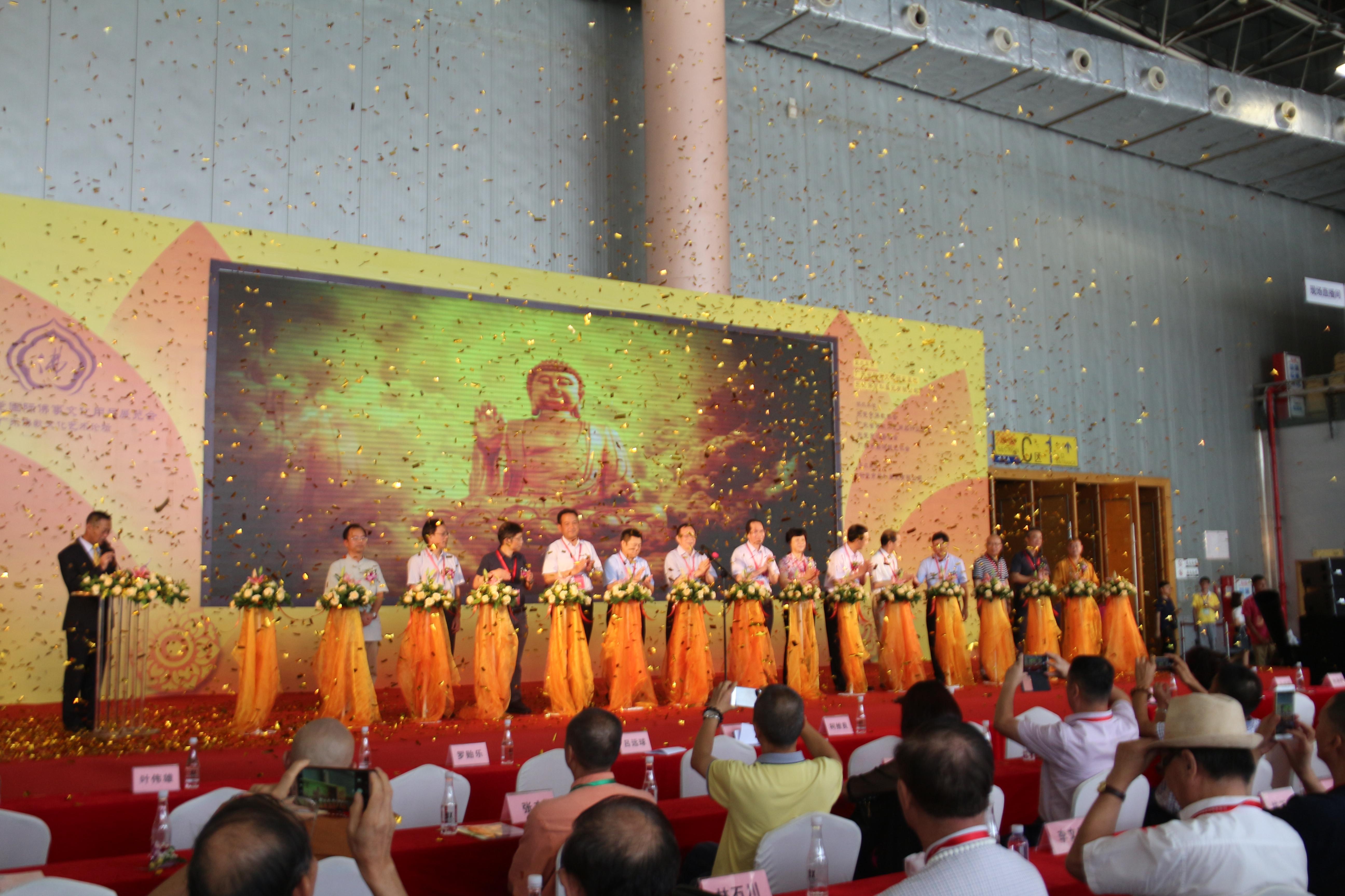 2017第二届东莞国际佛事文化用品展览会